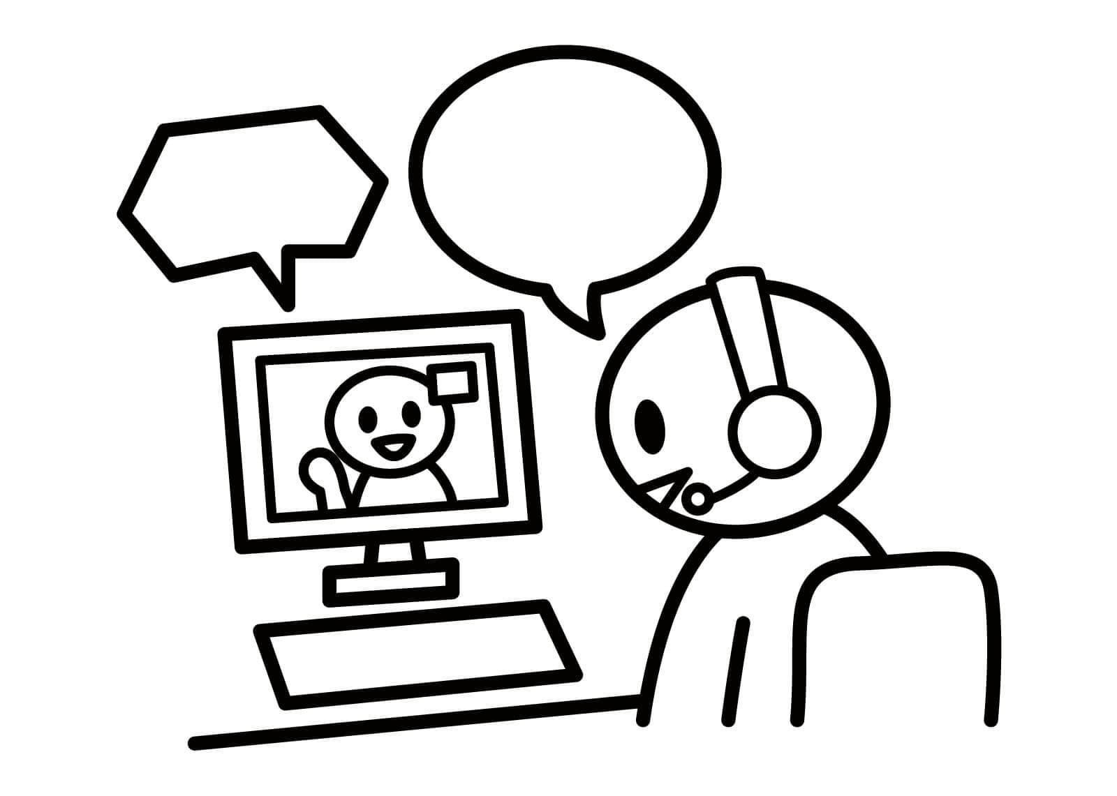 online-lesson