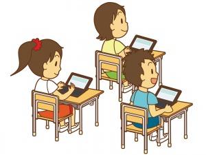 タブレット授業